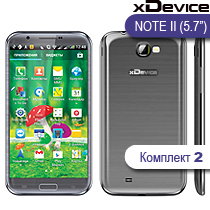"xDevice Note II (5.7"") Комплект-2"