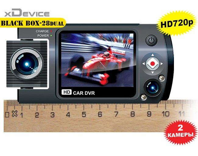 Видеорегистратор xdevice blackbox-24 dual видеорегистратор с камерой заднего вида цена